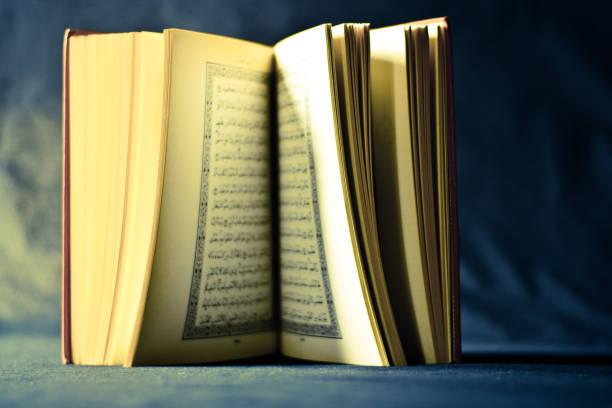a book written in Arabic