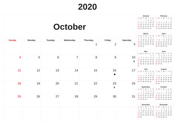 2020 a monthly calendar  with white background. stock photo