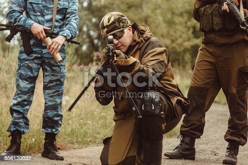 istock a player in airsoft 856120032