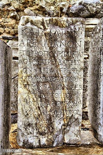 istock a roman tombstone in Ephesus Ancient city 1133520562