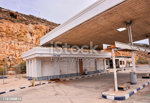 Abandoned Gas Station In Andalucia South Spain
