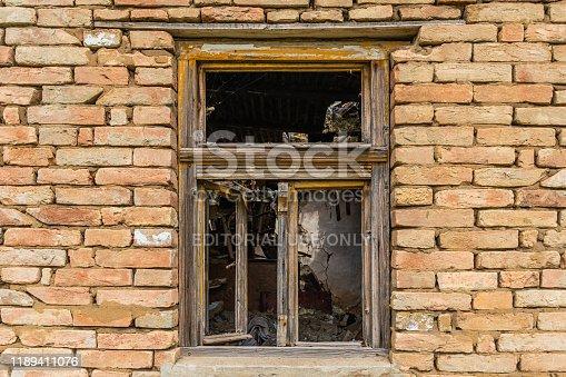 1164292968 istock photo Abandoned home. Damaged house after earthquake. 1189411076