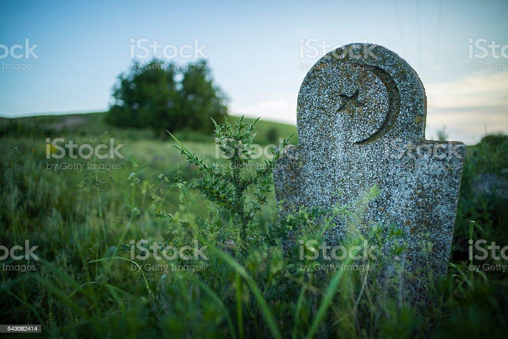 Abandoned Muslim tomb stone stock photo