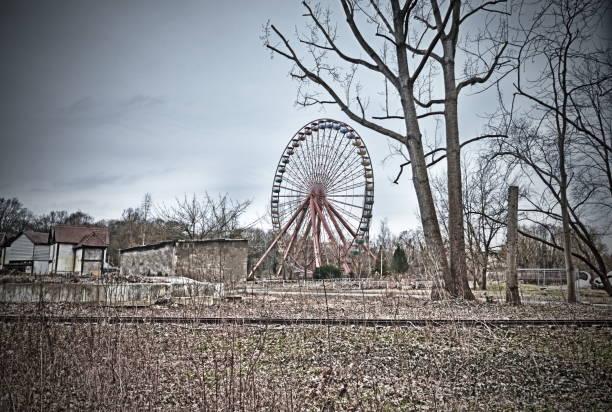 Abandoned park stock photo