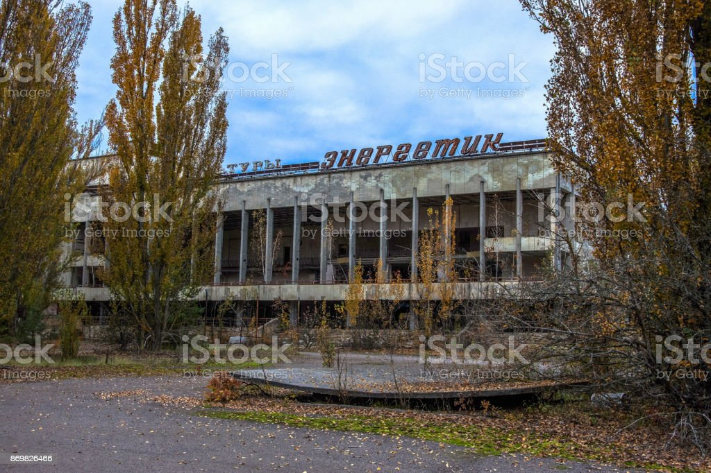 Abandoned Pripyat City In Chernobyl Exclusion Zone At Autumn