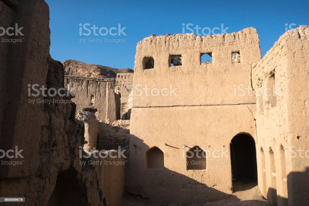 Abandoned Ruins, Oman - Royalty-free Abandoned Stock Photo