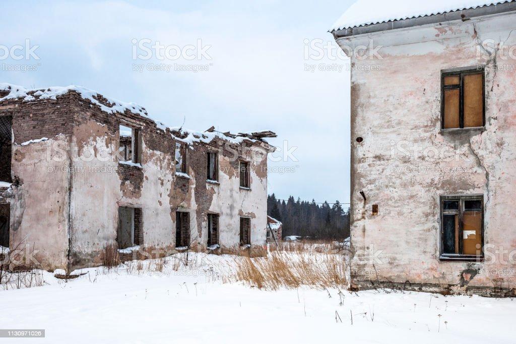 Abandoned town - Viivikonna, Estonia stock photo