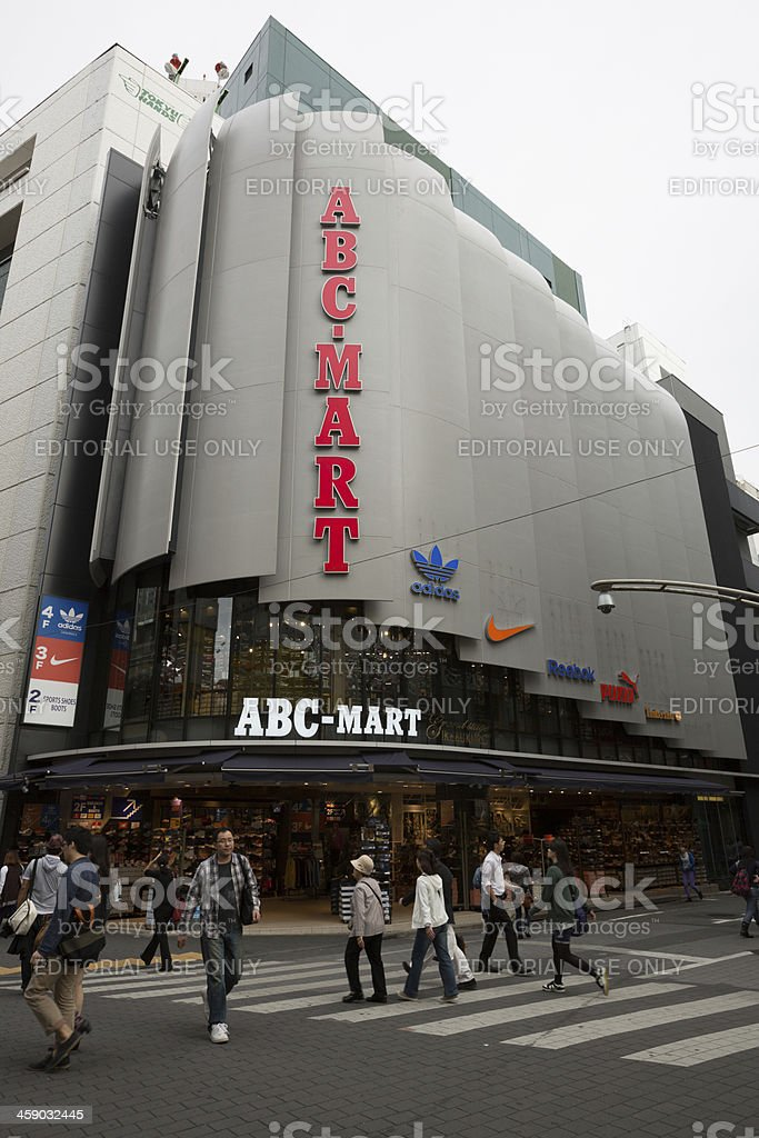 ABC-Mart GrandStage Ikebukuro in Japan stock photo