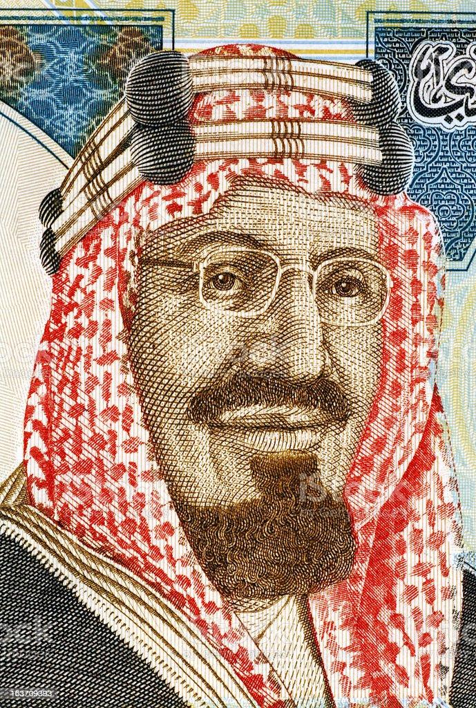 Abdullah of Saudi Arabia royalty-free stock photo