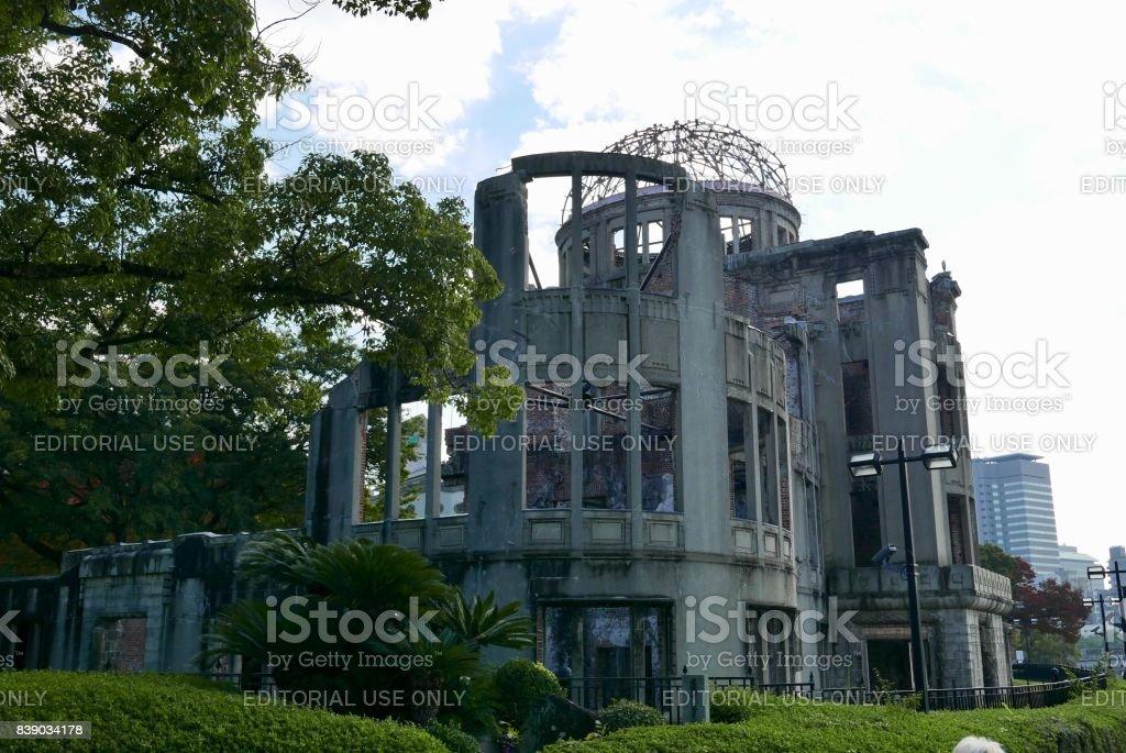 A-bomb dome in Hiroshima stock photo