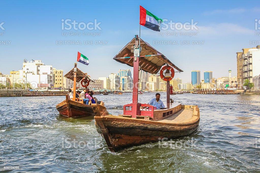 Abra ferries Dubai stock photo