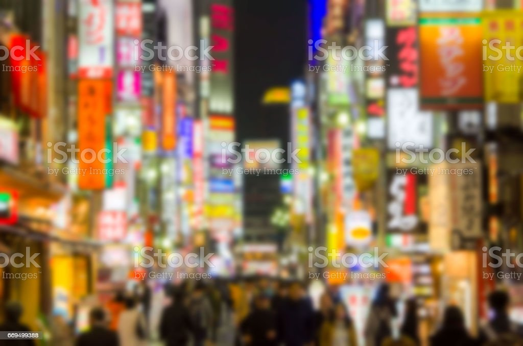 Abstract blur .Kabukicho is an entertainment and red-light district .Named after an unbuilt kabuki theater, it hosts thousands of nightclubs and hostess bars. stock photo