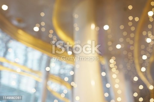 1019217082 istock photo Abstract blurred  airport hallway background 1149582251