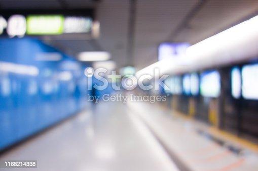 istock Abstract blurred subway platform background 1168214338