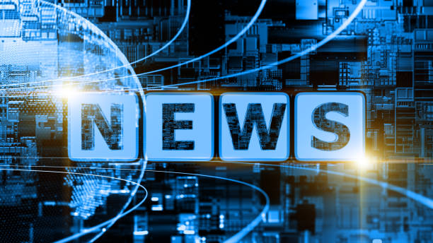 Abstract Digital News Concept stock photo