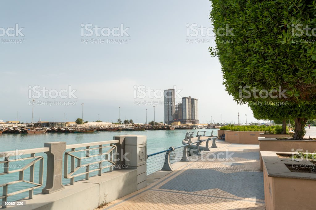 Abu Dhabi Corniche - Royalty-free Abu Dhabi Stock Photo