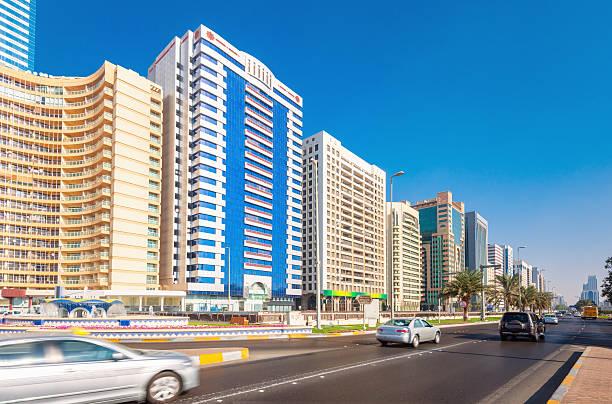 Die Innenstadt von Abu Dhabi – Foto