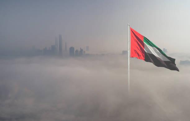 abu dhabi - uae flag zdjęcia i obrazy z banku zdjęć