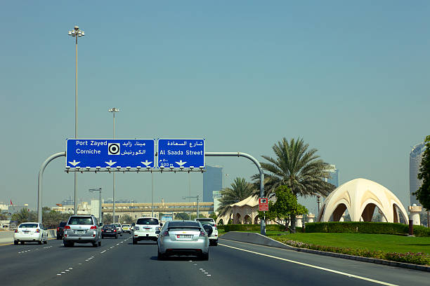 Abu Dhabi, United Arab Emirates: Driving From The Suburbs Of The Capital City To The City Centre stock photo