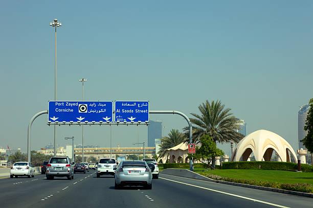 Abu Dhabi, VAE – fahren in die Stadt – Foto