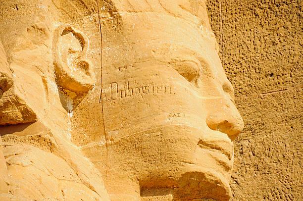 Abu Simbel monument of Rameses II in Egypt stock photo