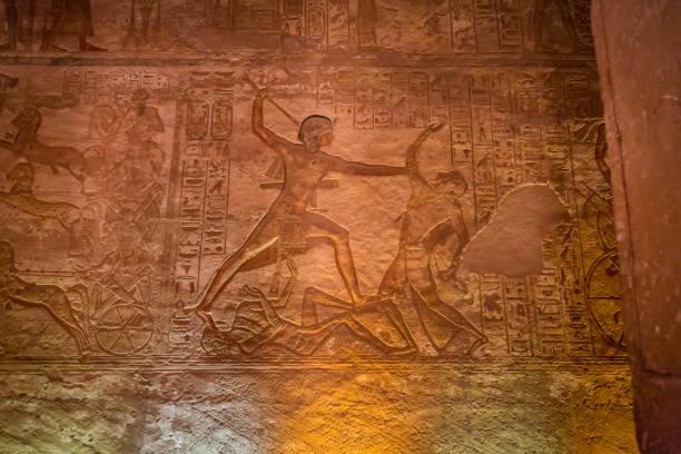 Abu Simbel - Relief detail stock photo