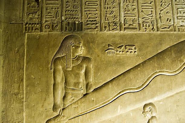 Abydos Lights detail, Egypt