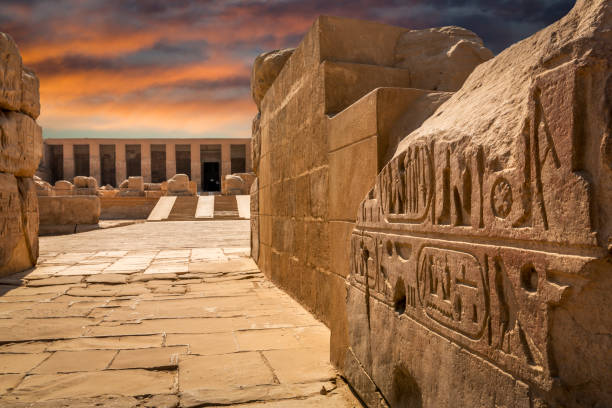 Abydos Temple In Egypt stock photo