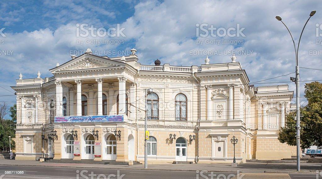 Academic Youth Theatre; architect Nikolai Durbach; 1899 stock photo