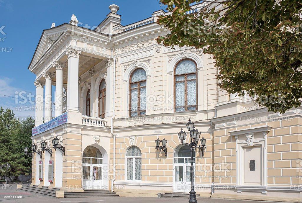 2016: Academic Youth Theatre; architect Nikolai Durbach; 1899 stock photo