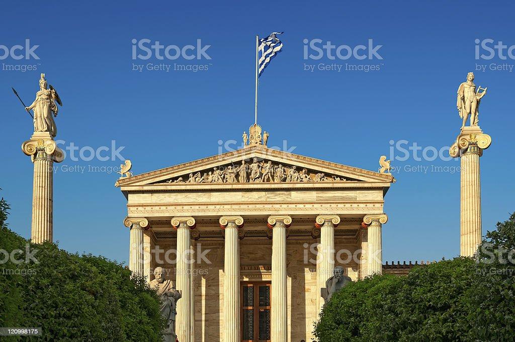 Académie d'Athènes, en Grèce - Photo