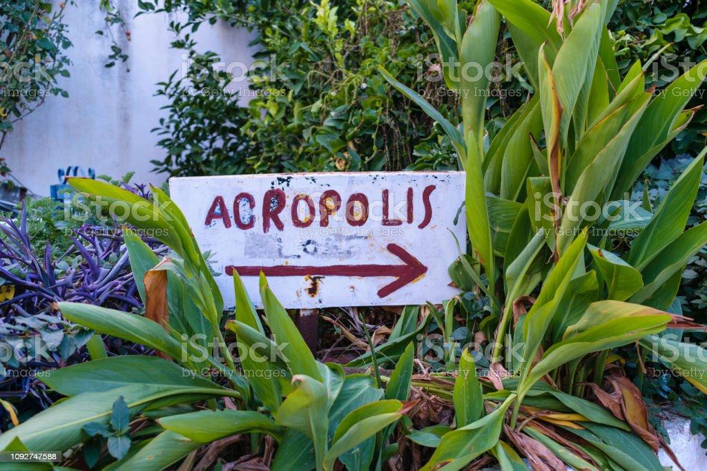 Acropolis hand drawn sign in Anafiotika alley, under Acropolis, Athens stock photo