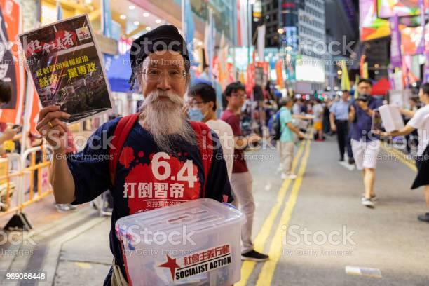 Activist collecting donations outside Tiananmen Square Vigil