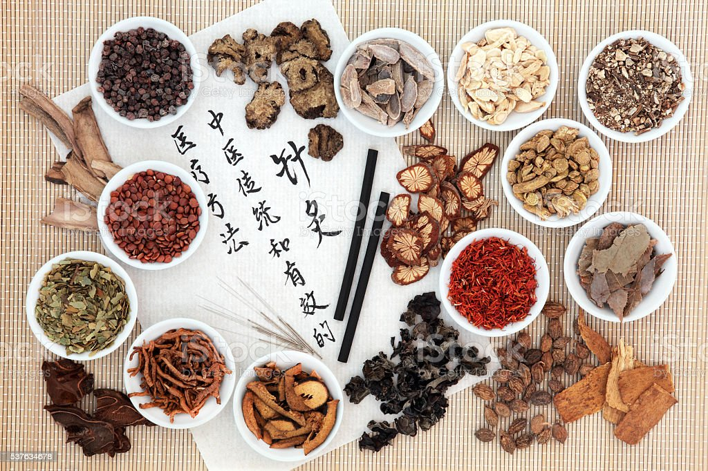 Acupuncture Chinese Medicine stock photo