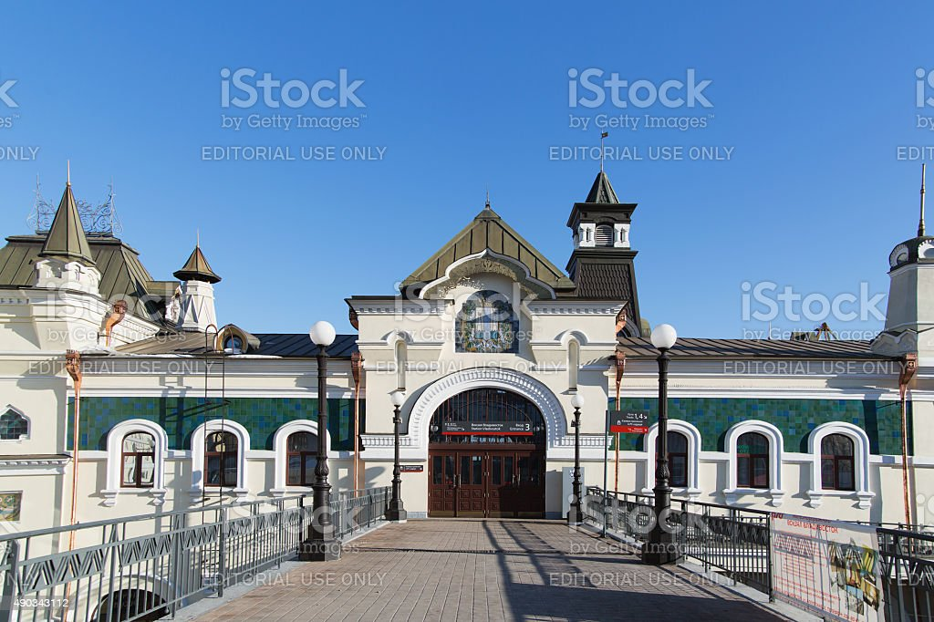 Additional entrance to the railway station stock photo