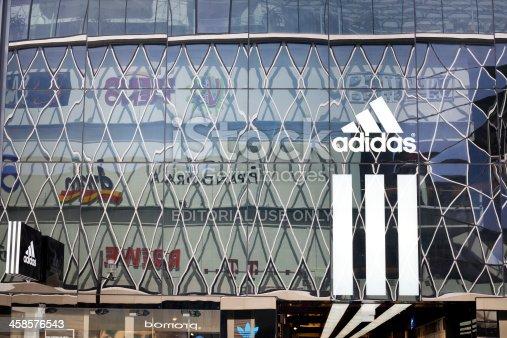 Adidas Frankfurt Zeil