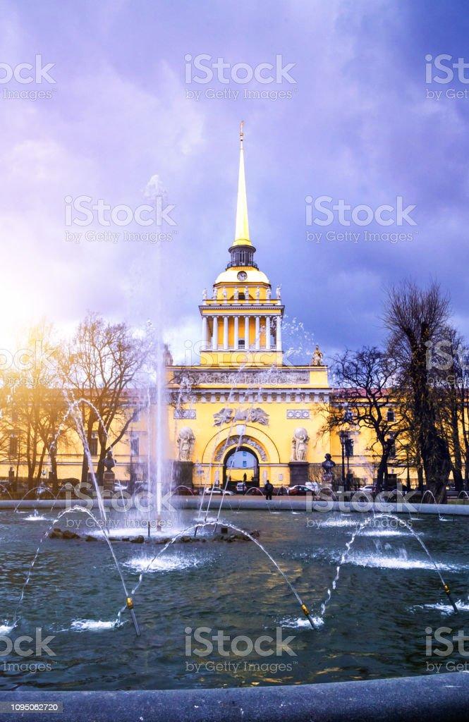 Admiralty, Saint Petersburg, Russia stock photo