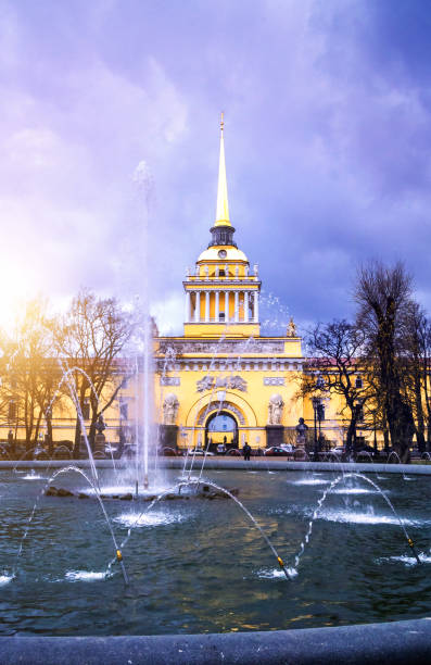 Admiralty, Saint Petersburg, Russia stock photo