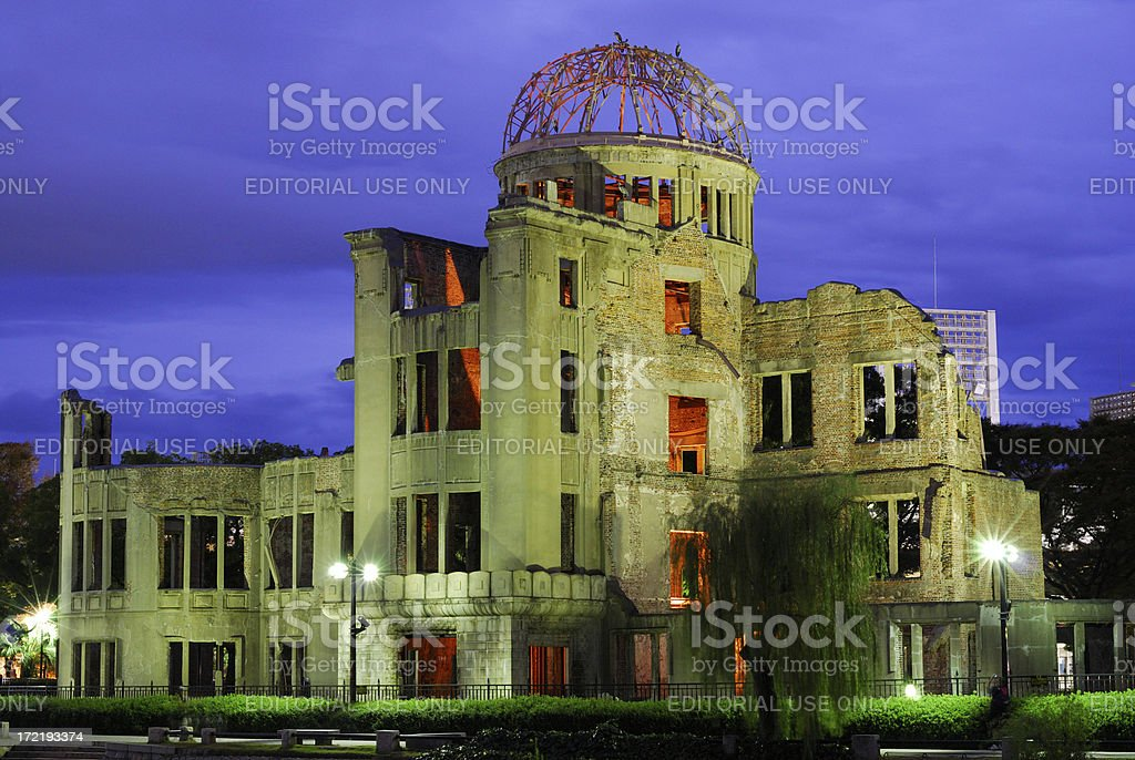 A-dome royalty-free stock photo