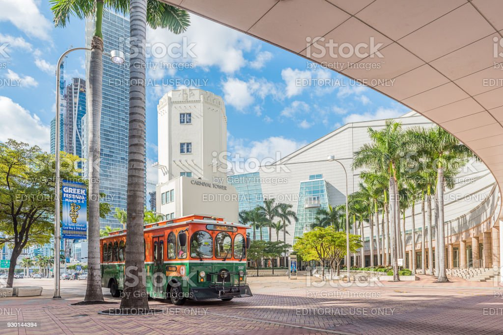 Adrienne Arsht Center for the Performing Arts stock photo