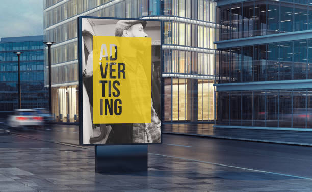 advertising billboard on the street advertising billboard on the street 3d rendering commercial sign stock pictures, royalty-free photos & images