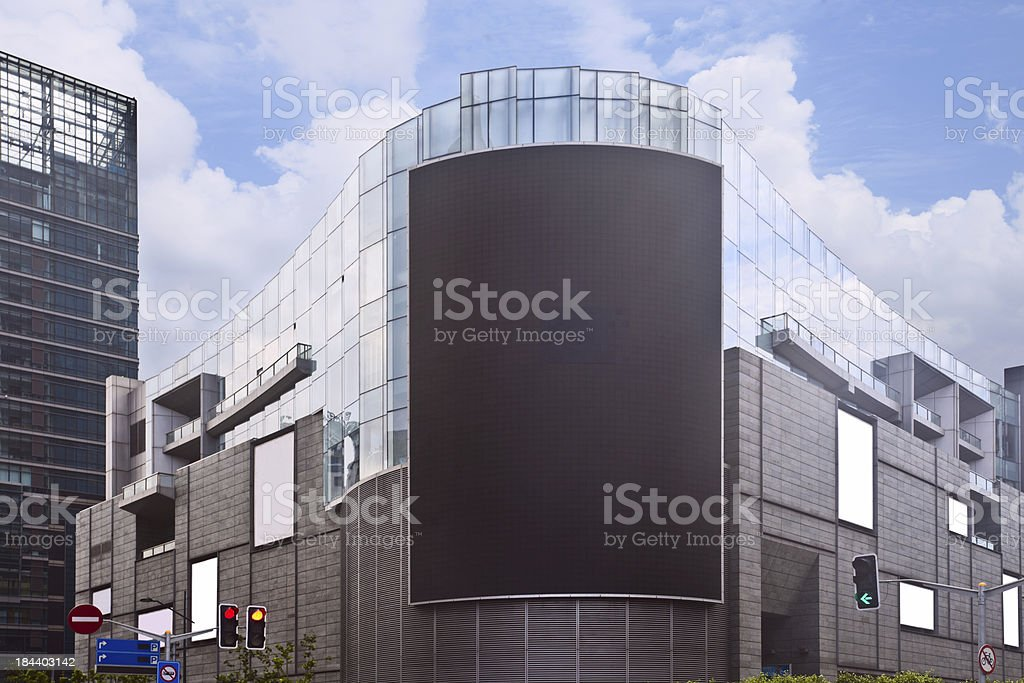 Advertising wall stock photo
