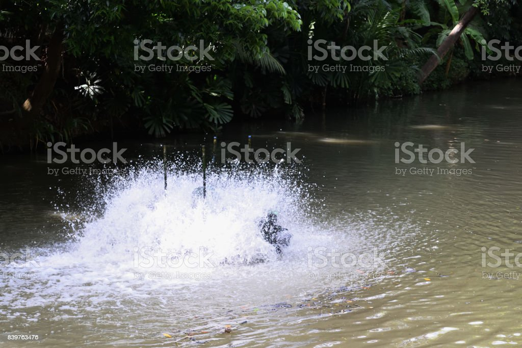 Aerator on the surface. stock photo