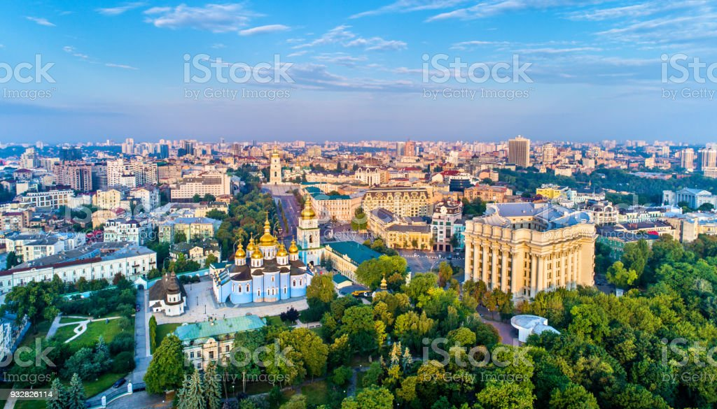 Aerial panorama of St. Michael Golden-Domed Monastery, Ministry of Foreign Affairs and Saint Sophia Cathedral in Kiev, Ukraine royalty-free stock photo