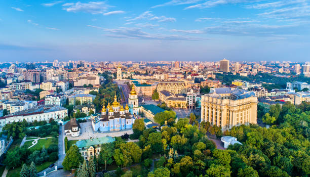 Aerial panorama of St. Michael Golden-Domed Monastery, Ministry of Foreign Affairs and Saint Sophia Cathedral in Kiev, Ukraine stock photo