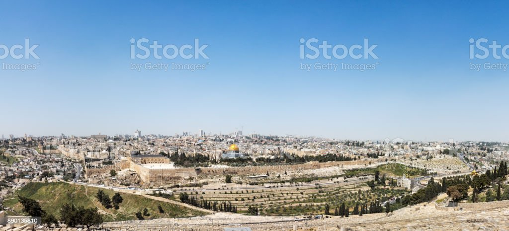 Aerial panorama of the Jerusalem Old City stock photo