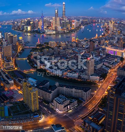 Shanghai is the eighth largest city of the world is also the largest city in China, with over 20 million people.
