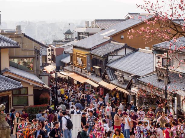 Aerial view of Higashiyama district, Kyoto, Japan stock photo
