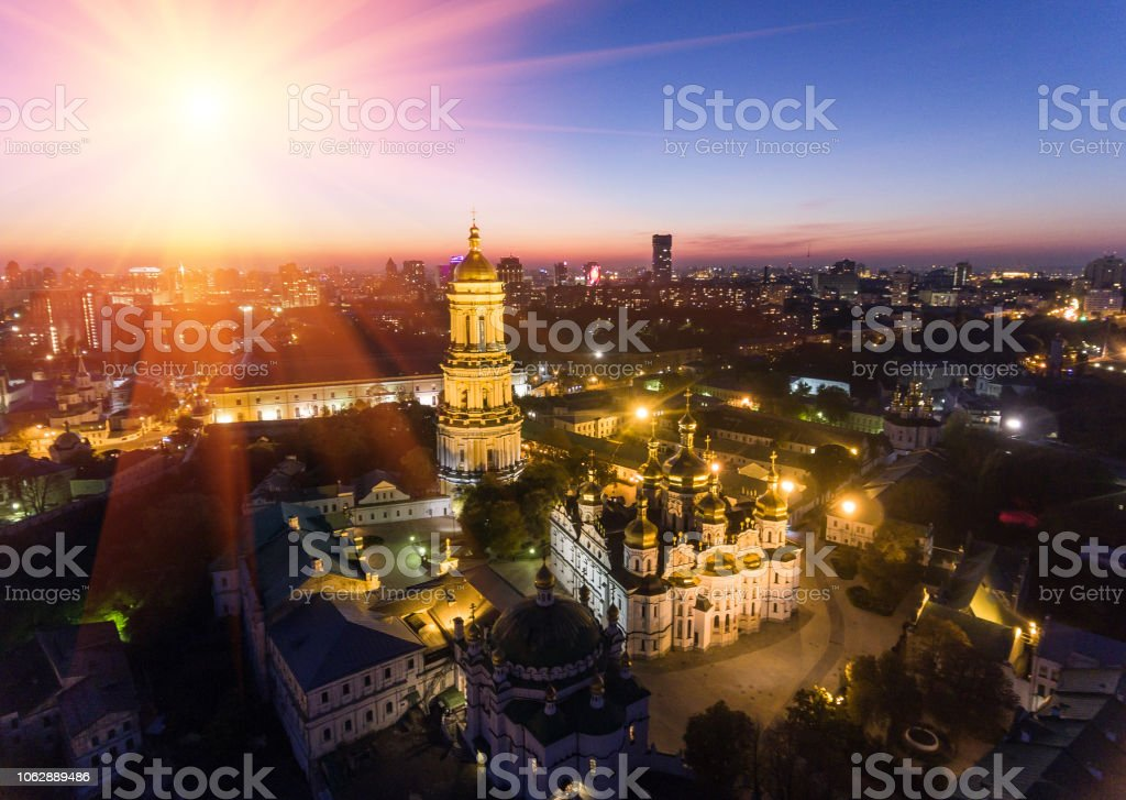 Aerial view of Kiev Pechersk Lavra, Kiev, Kyiv, Ukraine. royalty-free stock photo
