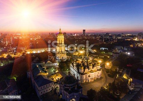 istock Aerial view of Kiev Pechersk Lavra, Kiev, Kyiv, Ukraine. 1062889486